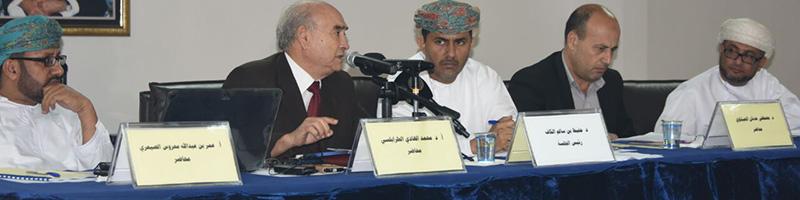 احتفال المكتبة بيوم اللغة العربية