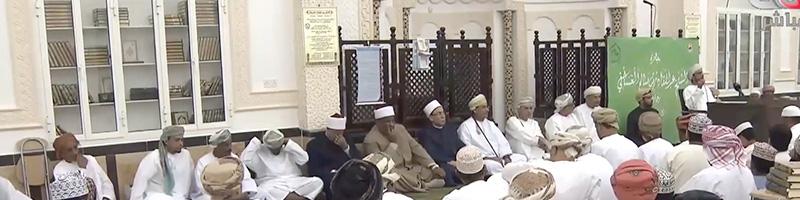 جائزة الشيخ عبدالقادر الغساني رحمه الله للقرآن الكريم
