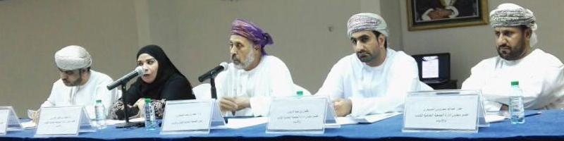 لقاء مجلس إدارة الجمعية العمانية للكتاب والاُدباء وأدباء وكتاب وشعراء ومثقفي محافظة ظفار