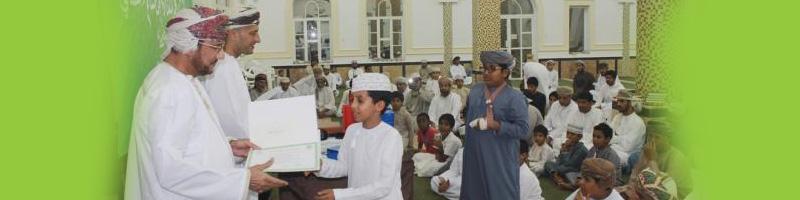 تكريم الفائزين في مسابقة جائزة الشيخ عبدالقادر بن سالم الغساني للقرآن الكريم
