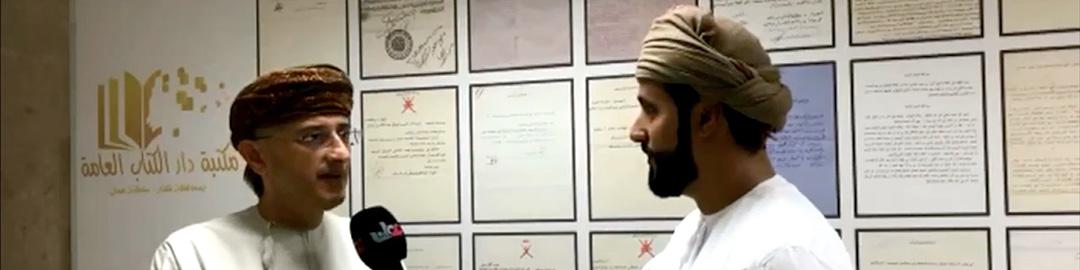 لقاء قناة عمان الثقافية مع الشيخ المكرم/ مصطفى بن عبدالقادر الغساني